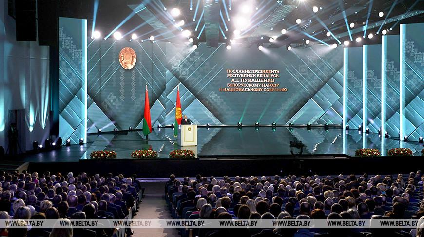 Послание Александра Лукашенко белорусскому народу и Национальному собранию (ОБНОВЛЕНО)