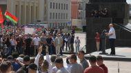 Лукашенко прибыл на митинг на площадь Независимости