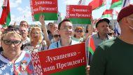 Лукашенко: мы станем все Брестской крепостью, страну не отдадим