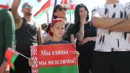 Лукашенко: берегите Беларусь, потому что она уже не нам принадлежит, а нашим детям и внукам