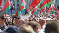 Лукашенко - гражданам: не толкайте людей к противостоянию, не позорьте страну