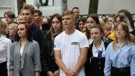 Лукашенко считает необходимым обратить особое внимание на правовое воспитание молодежи