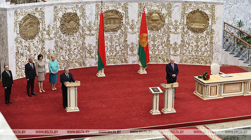 Лукашенко вступил в должность Президента Беларуси