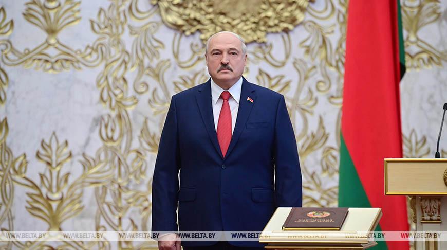 Лукашенко: я вступаю в должность Президента с особым чувством гордости за белорусов