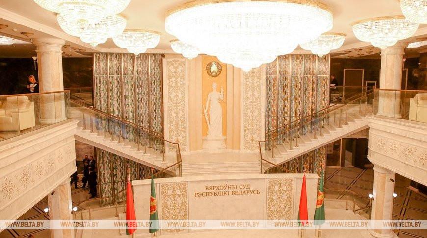 Лукашенко назначил нового судью Верховного суда