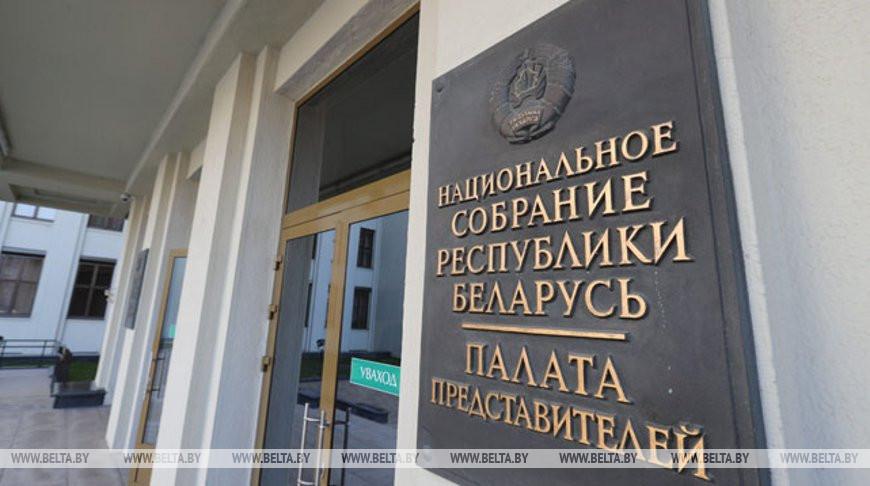 Депутаты планируют ратифицировать соглашение об упрощении выдачи виз на весенней сессии