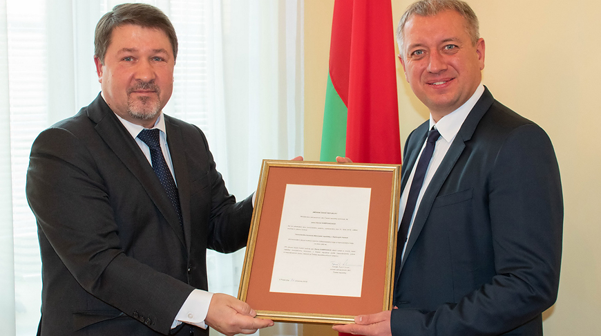 Фото посольства Беларуси в Чехии