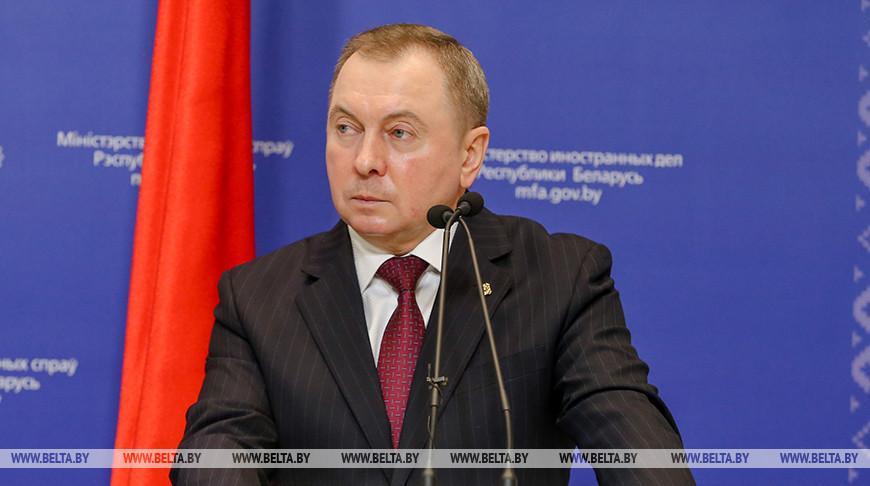 Беларусь продолжит строить отношения с Литвой на принципах добрососедства — Макей
