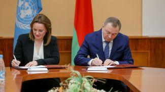 Постоянный координатор ООН в Беларуси Иоанна Казана-Вишневецкий и министр иностранных дел Беларуси Владимир Макей