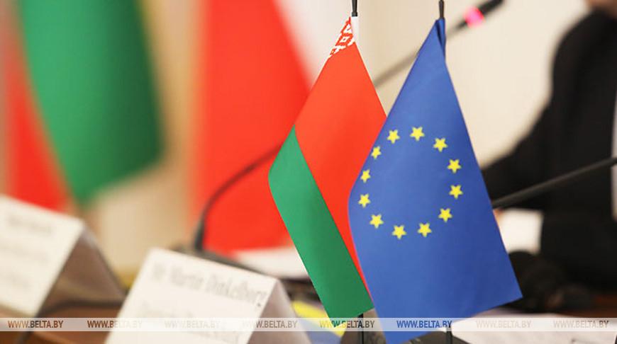 ЕС рассчитывает на скорое завершение ратификации визового соглашения с Беларусью