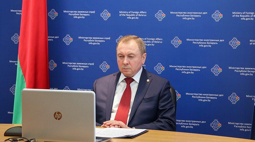 Владимир Макей. Фото МИД Беларуси