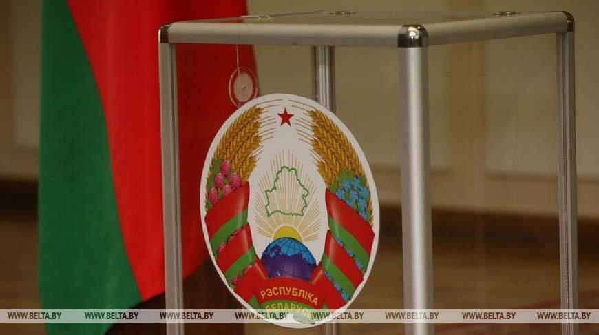В Беларуси и за рубежом образовано 5 767 участков для голосования на выборах Президента