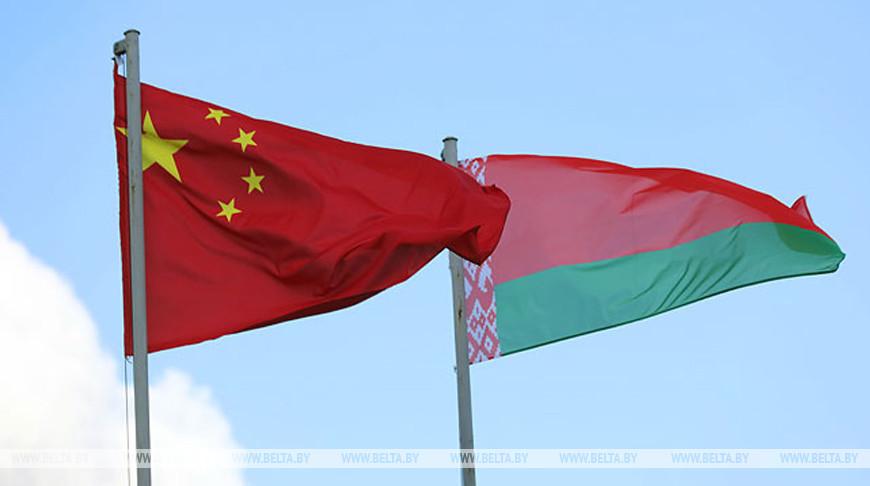 Беларусь и Китай в полном смысле слова являются «всепогодными» партнерами — Цуй Цимин