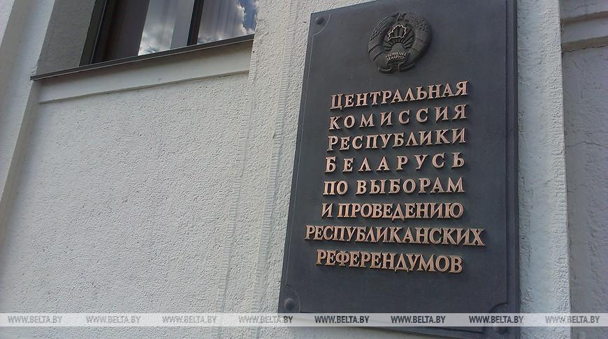 Лидирует Александр Лукашенко... ЦИК озвучил предварительные данные на закрытых участках