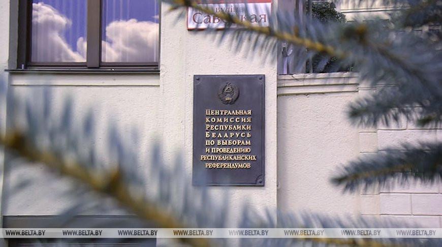 ЦИК обновил предварительные данные о результатах голосования на выборах Президента