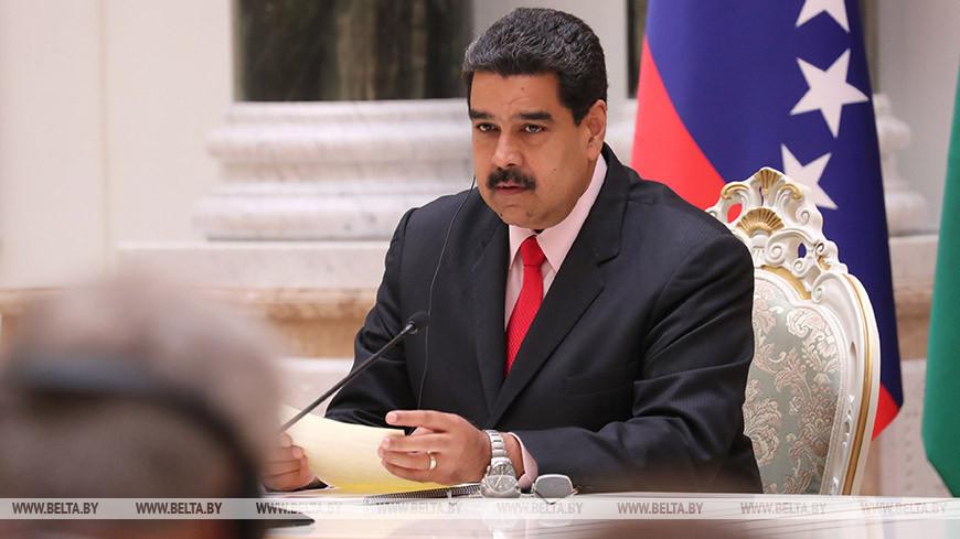 Николас Мадуро. Фото из архива