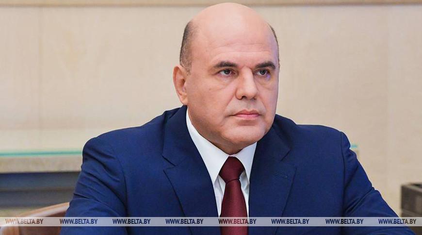 Михаил Мишустин. Фото ТАСС