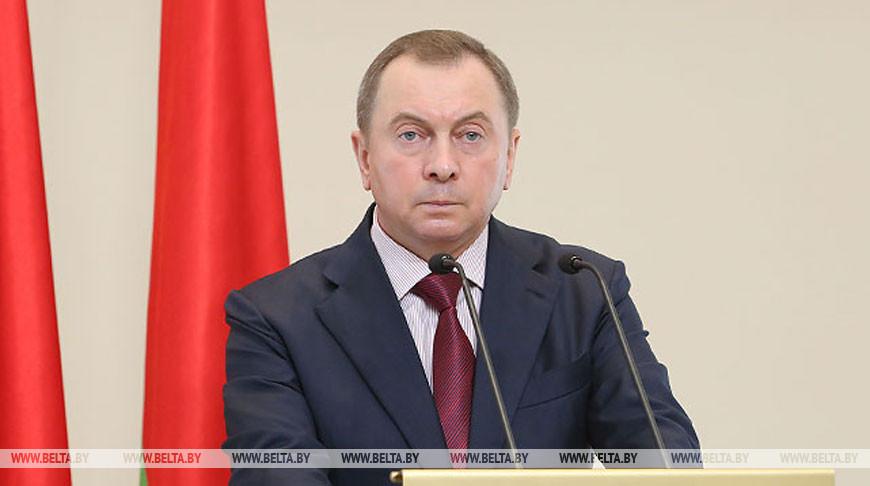 Макей: европейские партнеры даже не утруждают себя попытками разобраться в ситуации в Беларуси