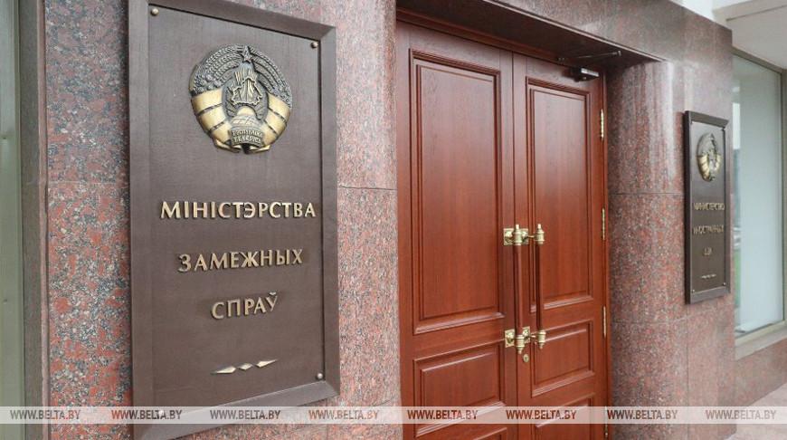 Посол Беларуси вручил копии верительных грамот министру иностранных дел Венесуэлы