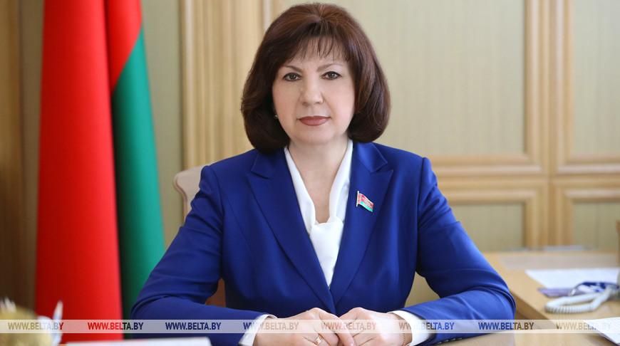 Выступление Кочановой на закрытии четвертой сессии Совета Республики Национального собрания Республики Беларусь седьмого созыва