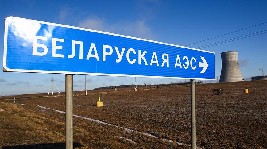 Белорусская АЭС вошла в состав «Белэнерго»