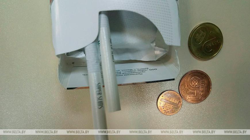 Купить в минске парламент сигареты купить недорого сигареты мелким оптом в