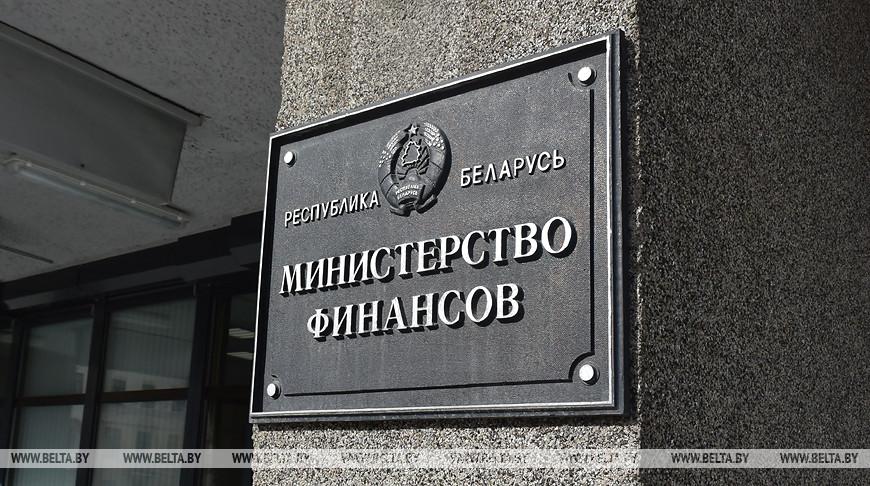 Минфины Беларуси и РФ начинают подготовку механизма межбюджетных нефтяных расчетов