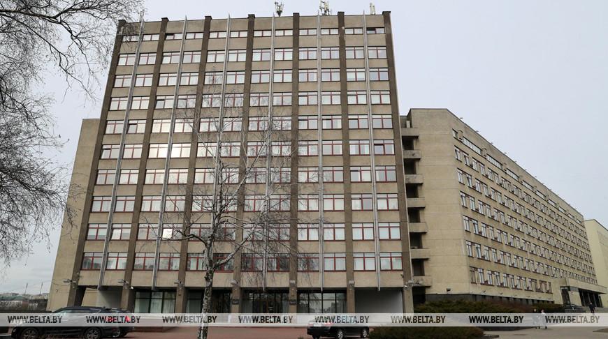Министерство финансов. Фото из архива