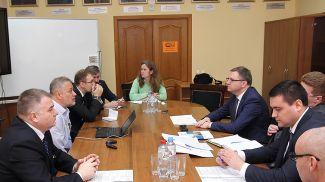 Во время совещания. Фото Министерства экономики