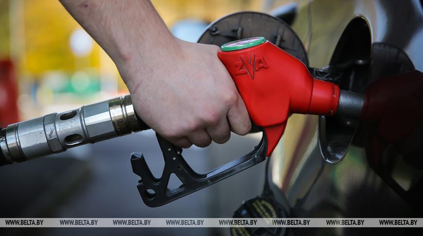 Топливо на АЗС в Беларуси с 19 апреля дешевеет на 1 копейку