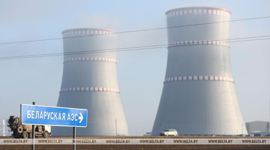 Госатомнадзор выдал БелАЭС разрешение на ввоз свежего ядерного топлива