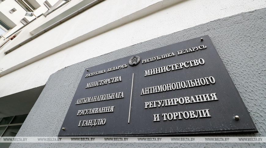 Комиссия МАРТ за I квартал установила четыре факта нарушения антимонопольного законодательства