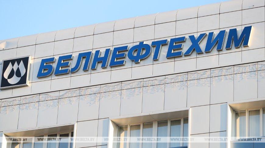 """""""Белнефтехим"""" прорабатывает поставку нефти через Гданьск"""