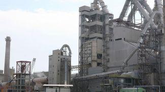 Белорусский цементный завод. Фото из архива
