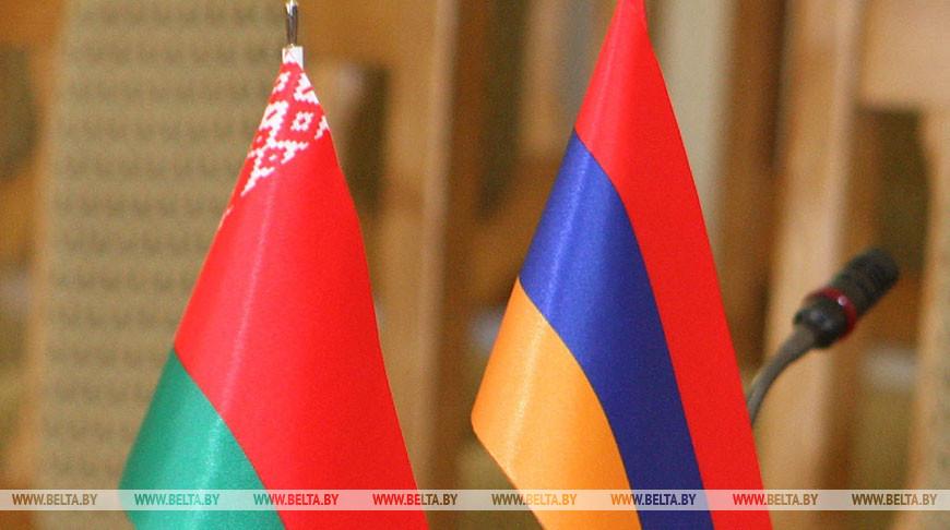 Беларусь и Армения отметили значительный потенциал для углубления торговых и кооперационных связей