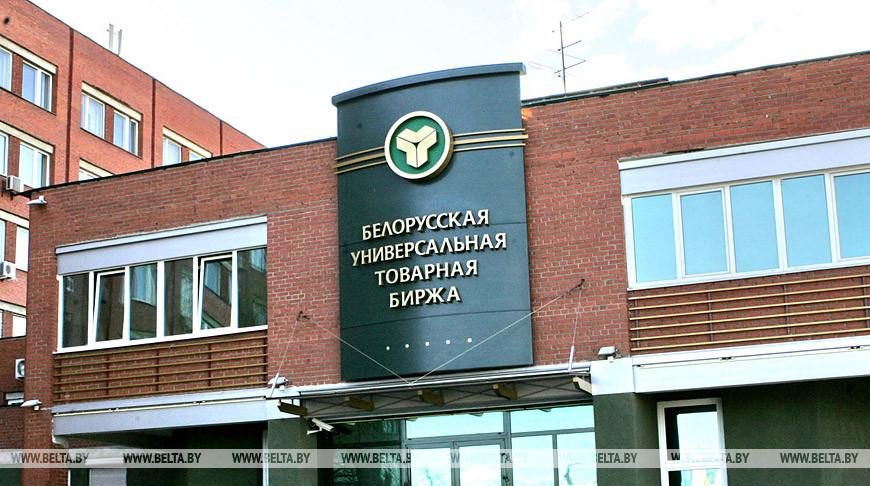 Продукция черной металлургии заняла первое место по продажам на торгах БУТБ в I полугодии