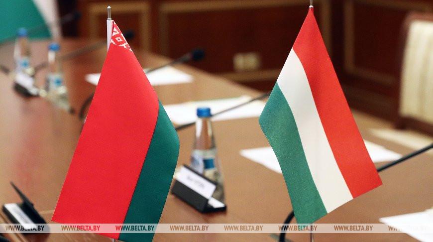 Беларусь и Венгрия разработают соглашение о сотрудничестве в подготовке кадров для АПК