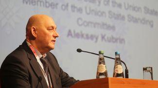 Алексей Кубрин. Фото из архива