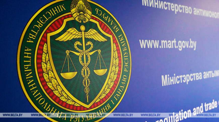 МАРТ и Венгерское конкурентное ведомство планируют подписать меморандум о сотрудничестве