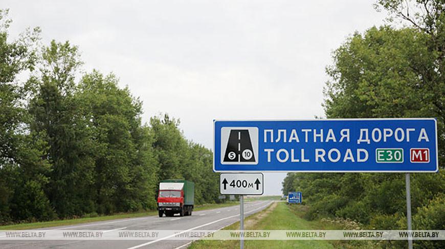 Минтранс подписал допсоглашение для упрощения оплаты проезда по платным дорогам