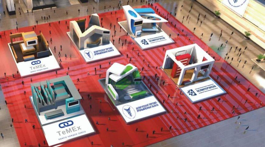 Международная промышленная онлайн-выставка TeMEx пройдет с 14 октября по 14 января