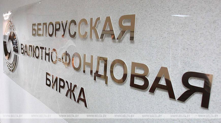 Белорусская валютно-фондовая биржа работает без сбоев и не вводит лимитов - Аухименя