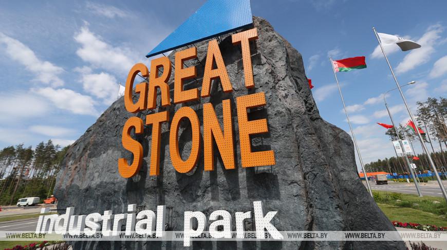 'Великий камень' получил награду за образцовый сервис в Пекине