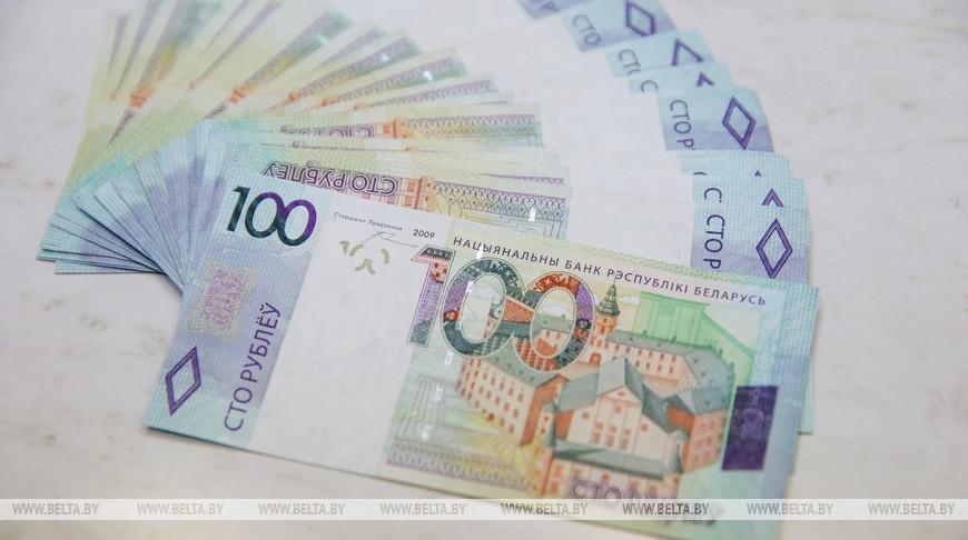 Белорусские банки направили в I полугодии около Br19,2 млн на оказание благотворительной помощи