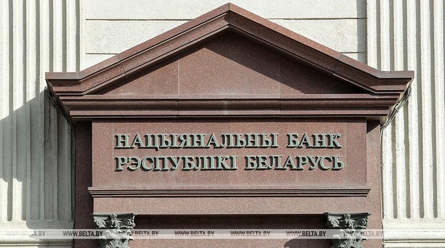 Нацбанк продлил приостановку постоянно доступных операций регулирования ликвидности