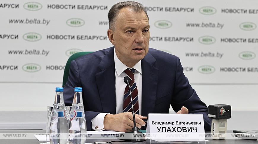 Владимир Улахович