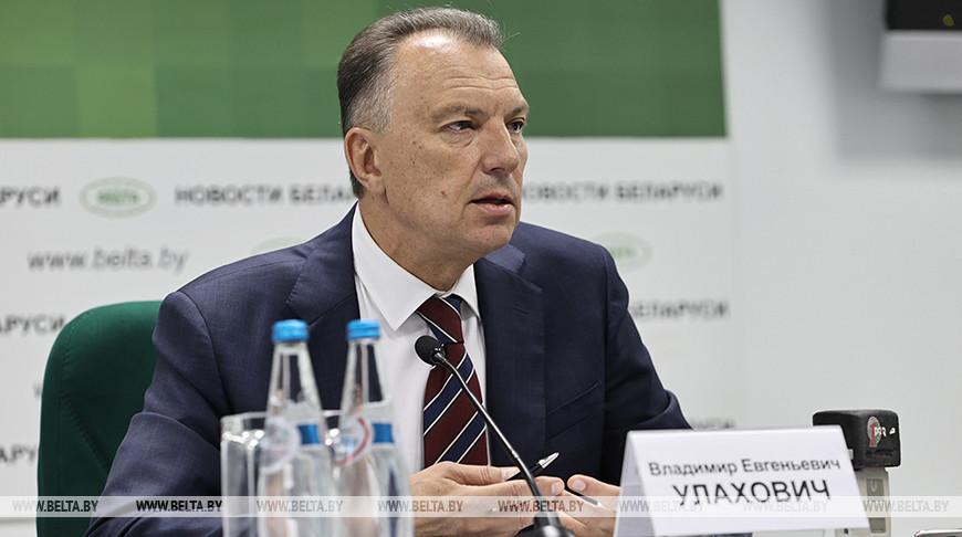 Владимира Улахович