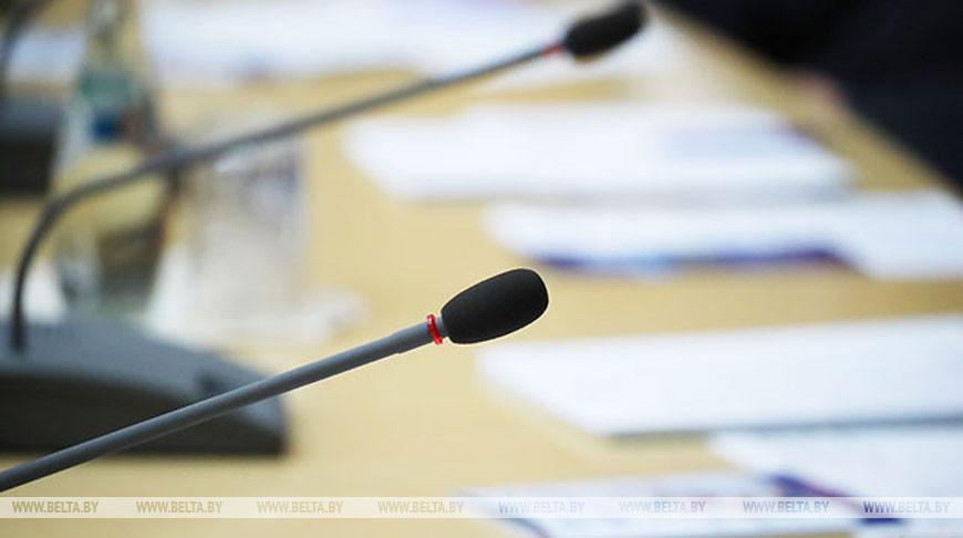 'Академия экспорта' БелТПП соберет более 70 участников