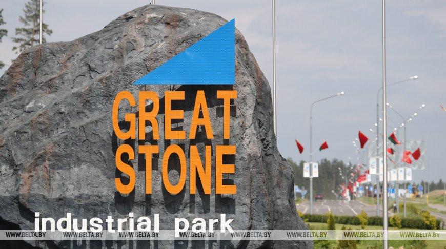 Инновационный центр в «Великом камне» планируют открыть до конца года