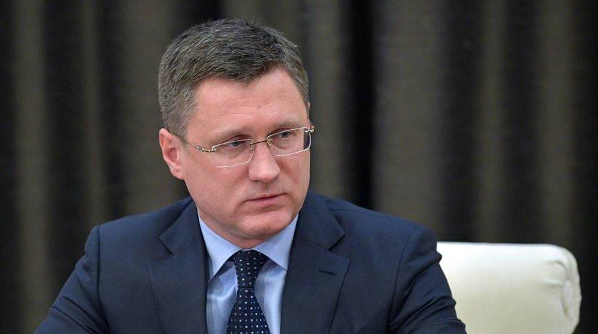 Министр энергетики РФ Александр Новак. Фото ТАСС
